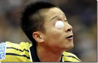 table-tennis-eye_1422540i