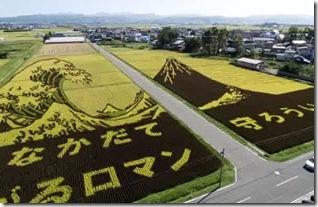 rice-art05-600x387