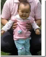 baby-auction-picture