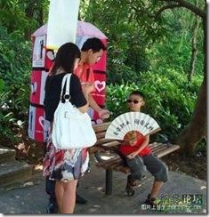 Kiss Box, Tempat Khusus Yang mau Ciuman dari China