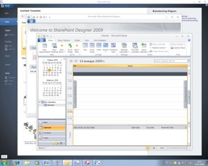 office-14-visio
