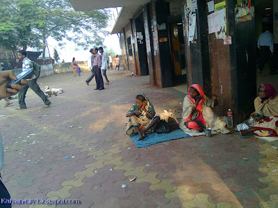 Women Beggars In India