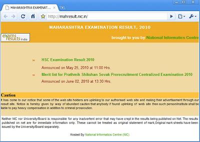 Maharashtra SSC Exam Result 2010