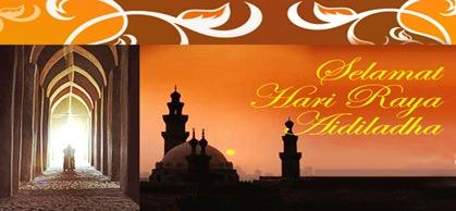 Selamat Hari Raya Idul Adha www.ronaldorozalino.com2