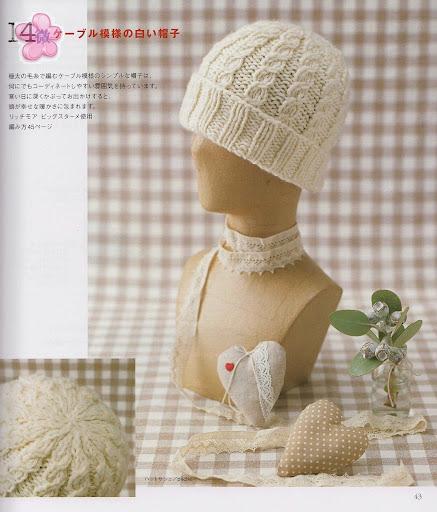 ВЯЗАНИЕ/Шапки, шарфы, носки,варежки. поставить ссылку. шапка спицами.