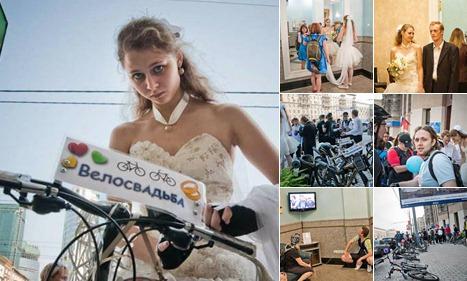 View Amazing Cycle Wedding