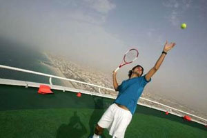tennis puncak menara