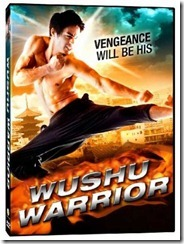 Wushu Warrior (2008)