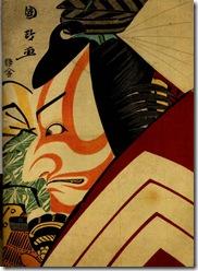 img002-JAPON-2-