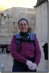 Mee!!!  At the Kosel (western wall)