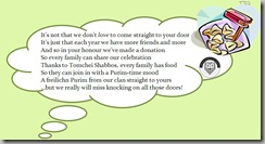 Purim 2010 donation cards