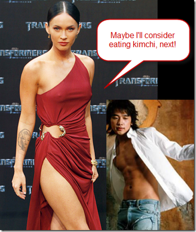 Megan Fox Wants To Date Rain