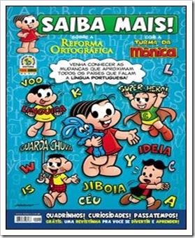SAIBA_MAIS_016_Reforma_Ortografica