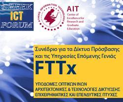 fttx-300x250-g.gif