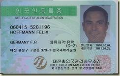 aliencard