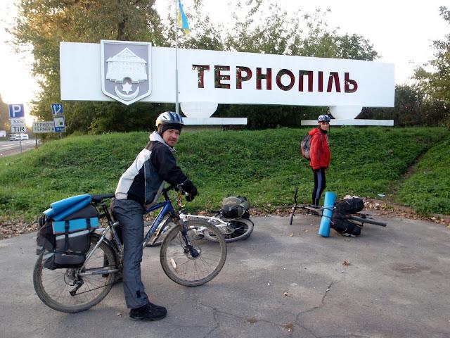 фініш в Тернополі
