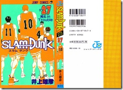 P00027 - Slam Dunk #27