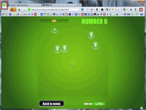 open web app-09
