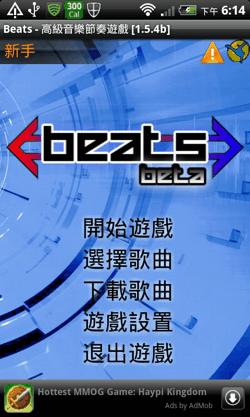beats-03