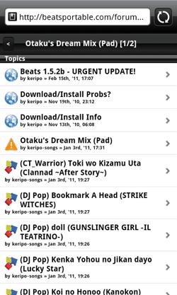 beats-08
