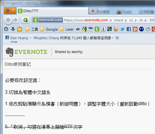 evernote web-09