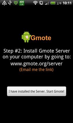 gmote-08