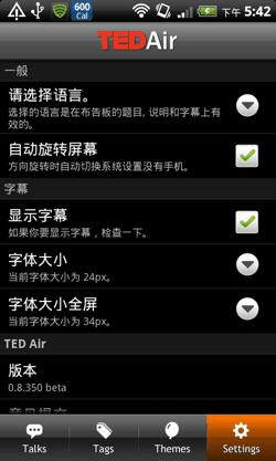 ted air-03