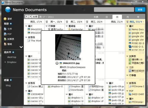 Nemo Documents-02