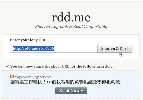 rdd.me-01