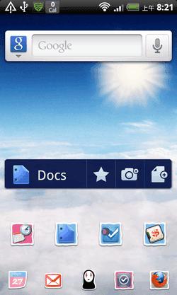 google docs app-17