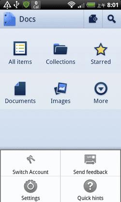 google docs app-02