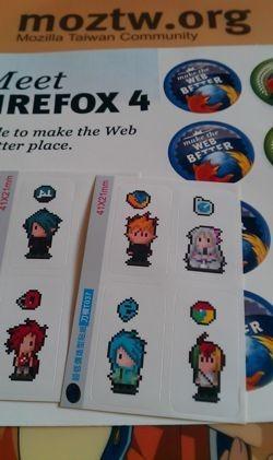 firefox 401-11