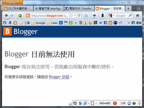 blogger-01
