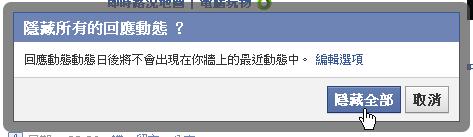 facebook status-02