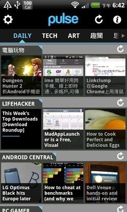 rss reader android-01