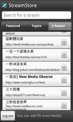 rss reader android-14