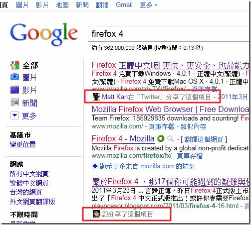 google social search-00