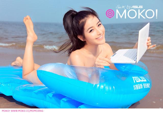 Momo Jing : China