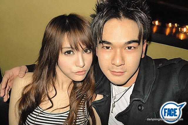 Mia Chan latest ex-bf Andrew