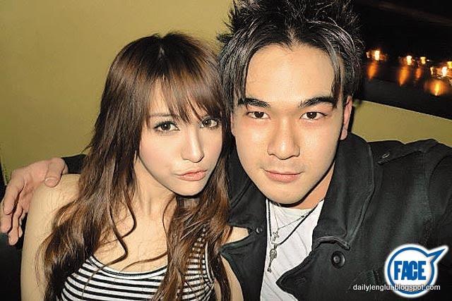 Mia Chan latest ex-bf Andrew
