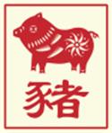 кабан(свинья)