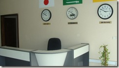 Burgmann Office Photos (6)