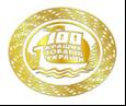 «100 кращих товарів України»