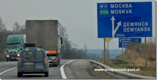 Dacia Logan MCV Monsterrit 08