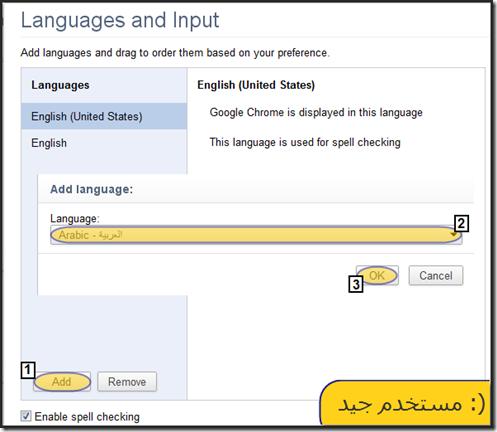 العربية الانجليزية العكس