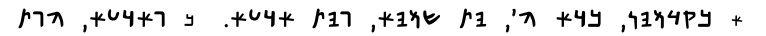 aramaic-viiibce.jpg
