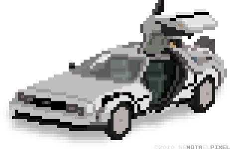 [Imagen DeLorean 2]