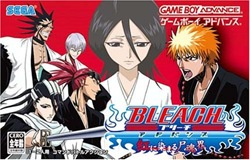 เกม Bleach Advance: Kurenai ni Somaru Soul Society