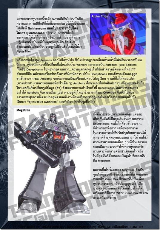 TFFC@PANTIP.COM - Transformers Universal
