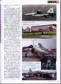 Weapon Magazine Vol 71 Apr 2005 Chinese Ebook-Tlfebook 兵器-47.jpg